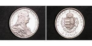 2 Pengo 匈牙利王国 (1920 - 1946) 銀