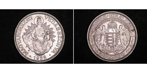 2 Pengo 匈牙利 銀