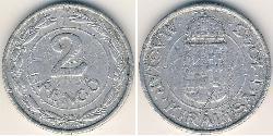 2 Pengo Hungary (1989 - ) Aluminium