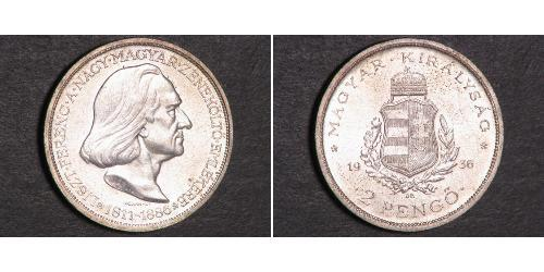 2 Pengo Kingdom of Hungary (1920 - 1946) Silber