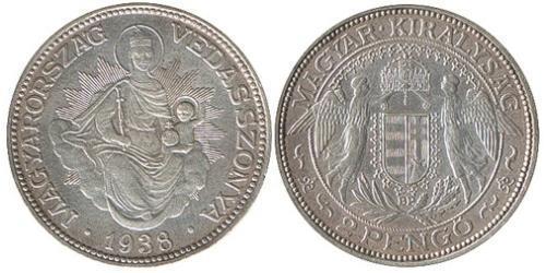 2 Pengo Ungarn (1989 - ) Silber