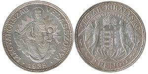 2 Pengo Hungary (1989 - ) Silver