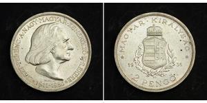 2 Pengo Kingdom of Hungary (1920 - 1946) Silver Franz Liszt
