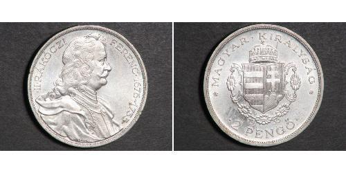 2 Pengo Kingdom of Hungary (1920 - 1946) Silver