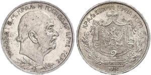 2 Perper  Черногория Серебро Никола I Петрович