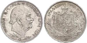 2 Perper  Montenegro Argento Nicola I del Montenegro