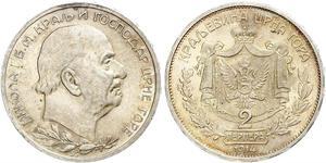 2 Perper  Montenegro Plata Nicolás I de Montenegro