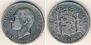 2 Peseta Kingdom of Spain (1874 - 1931) 銀 Alfonso XII of Spain (1857 -1885)