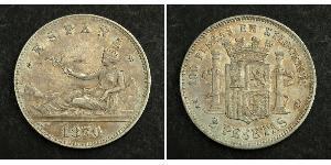 2 Peseta First Spanish Republic (1873 - 1874) Silver