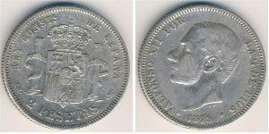 2 Peseta Kingdom of Spain (1874 - 1931) Silver Alfonso XII of Spain (1857 -1885)