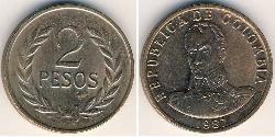 2 Peso Republic of Colombia (1886 - ) Bronze