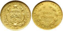 2 Peso Costa Rica Gold