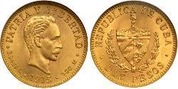 2 Peso Kuba Gold Jose Julian Marti Perez (1853 - 1895)