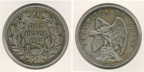 2 Peso Chile Silber
