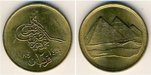 2 Piastre Egipto (1953 - ) Aluminio/Bronce