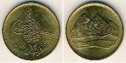 2 Piastre Arab Republic of Egypt  (1953 - ) Bronze/Aluminium