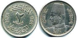 2 Piastre Arab Republic of Egypt  (1953 - ) Copper/Nickel