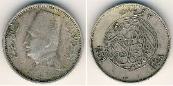 2 Piastre Arab Republic of Egypt  (1953 - ) Silver