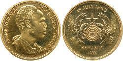 2 Pound Ghana Gold