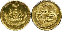 2 Pound Republic of Biafra (1967-1970) Gold