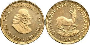 2 Rand South Africa Gold