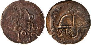 2 Real Spanish Mexico  / Kingdom of New Spain (1519 - 1821) Brass