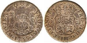 2 Real Peru Silver Ferdinand VI of Spain (1713-1759)