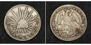 2 Real Second Federal Republic of Mexico (1846 - 1863) Silver