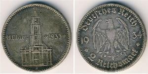 2 Reichsmark Третий рейх (1933-1945) Серебро