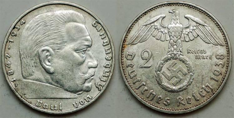 Третий рейх 5 марок 1936 гинденбург (свастика) серебро