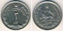 2 Rial Iran Copper/Nickel
