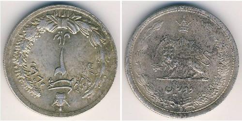 2 Rial Iran Silber