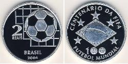 2 Rial Brazil Silver