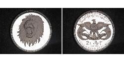 2 Rial Yemen Silver