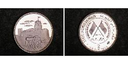 2 Riyal United Arab Emirates Silver