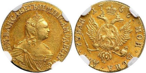 2 Rouble Empire russe (1720-1917) Or Ielizaveta I Petrovna  (1709-1762)