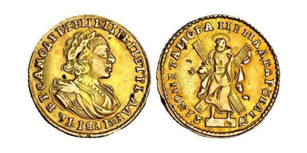 2 Rubel Russisches Reich (1720-1917) Gold Peter der Große(1672-1725)