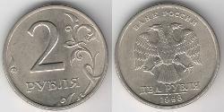 2 Rubel Russische Föderation (1991 - )