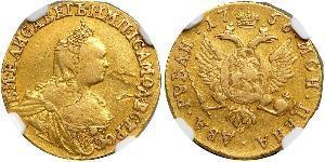 2 Ruble Russian Empire (1720-1917) Gold Jelisaweta I Petrowna (1709-1762)