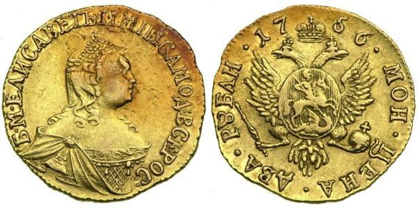2 Ruble Russian Empire (1720-1917) Gold Jelisaweta I Petrowna (1709-1762)