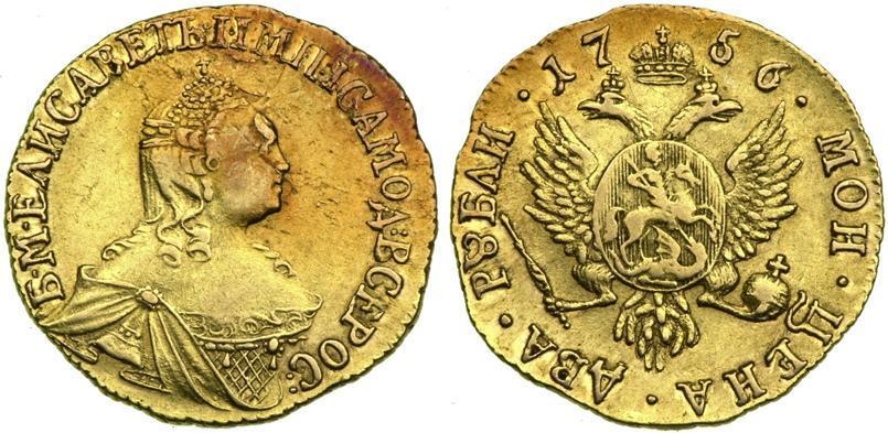 2 Ruble 1756 Russian Empire (1720-1917) Gold Jelisaweta I Petrowna ...
