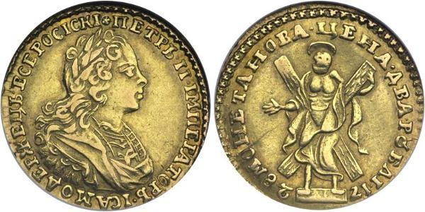 2 Rublo Imperio ruso (1720-1917) Oro Pedro II (1715-1730)