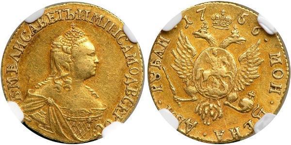 2 Rublo Imperio ruso (1720-1917) Oro Isabel I (1709-1762)