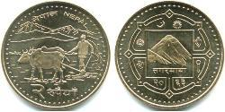 2 Rupee Nepal Cobre/Acero