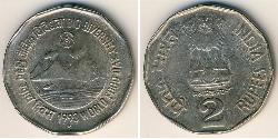 2 Rupee India (1950 - ) Copper/Nickel