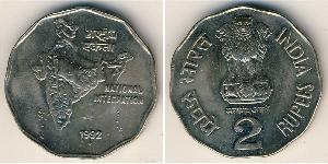 2 Rupee India (1950 - ) Copper/Nickel