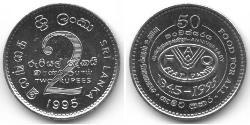 2 Rupee Sri Lanka/Ceylon Copper/Nickel