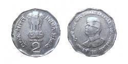 2 Rupee India (1950 - )