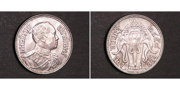 2 Salung / 1/2 Baht Thailand 銀 拉玛六世 (1880 – 1925)