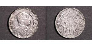 2 Salung / 1/2 Baht Thailandia Argento Vajiravudh (1880 – 1925)